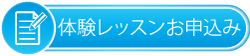 application_button
